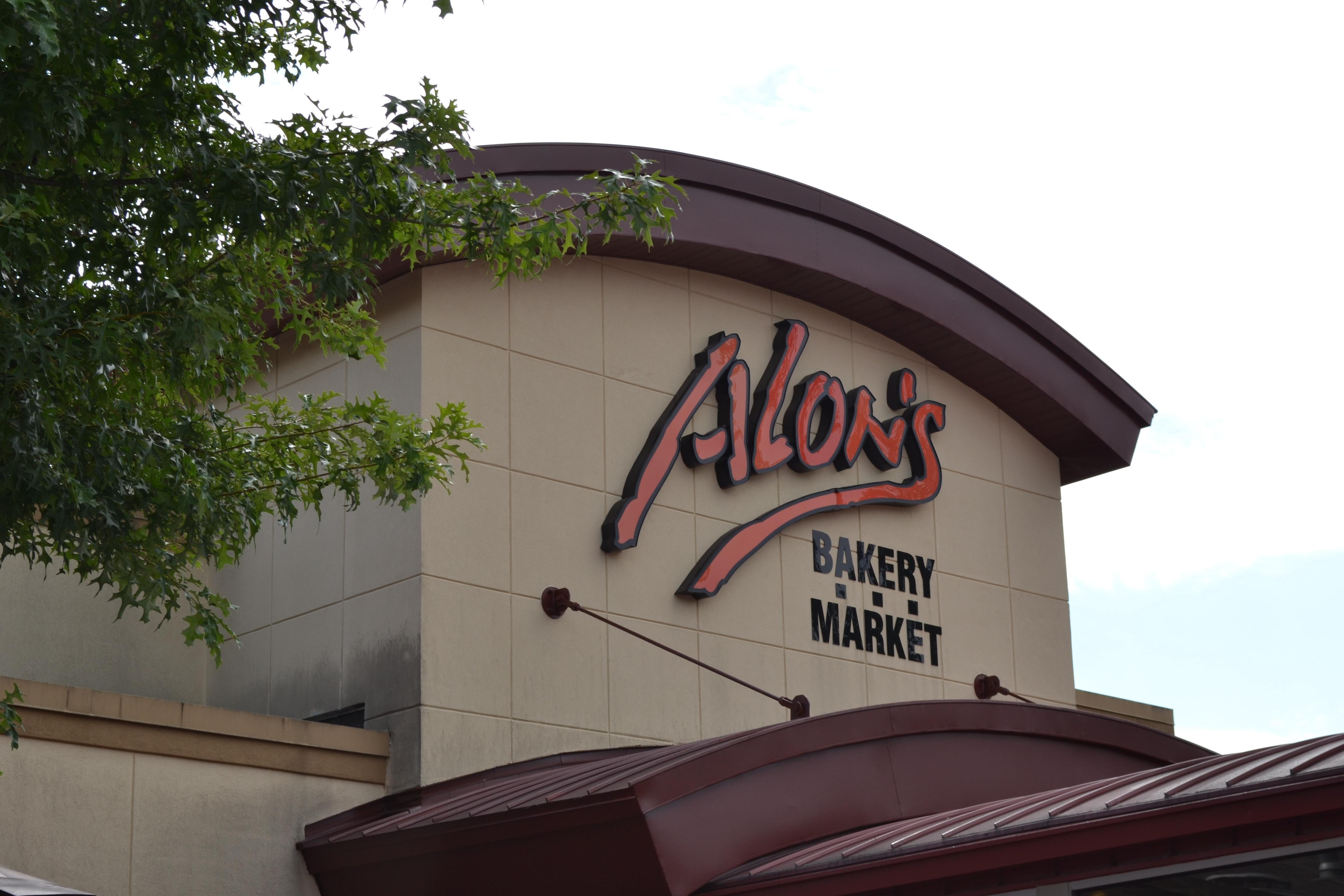 Alon's Bakery and Market